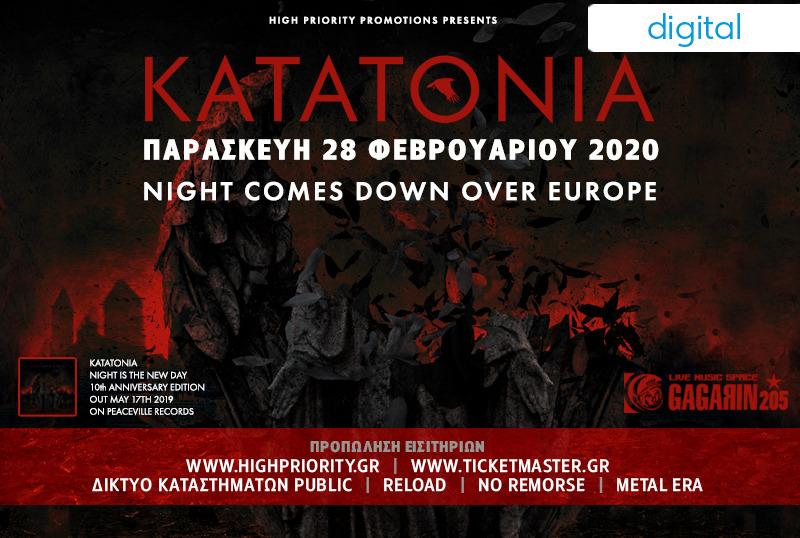 Katatonia @ Gagarin 205, Αθήνα
